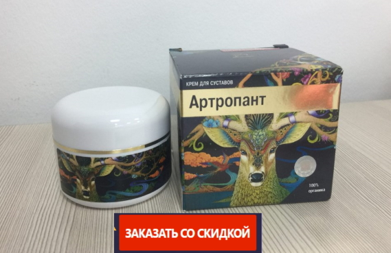 Артропант в Димитрове