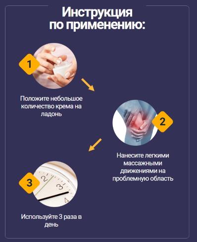 Артропант Алексин